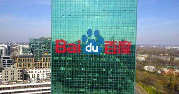 Baidu Logo auf Gebäude