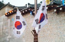 bank von korea