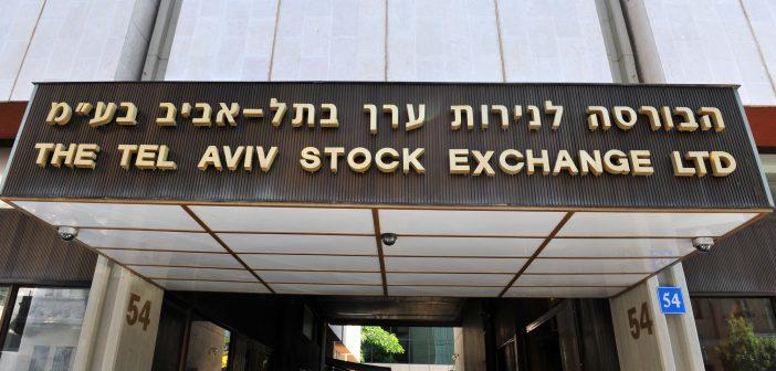 TASE securities lending platform